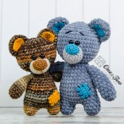Patches the Little Teddy Bear Amigurumi Crochet Pattern